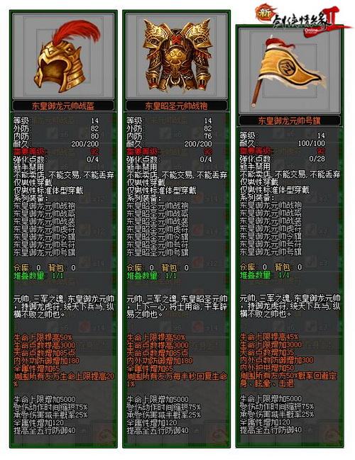 新剑侠情缘网络版�_《新剑侠情缘网络版2》官方网站:http://jx2.xoyo.
