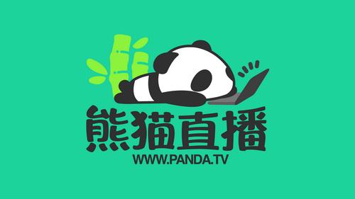 S6决赛前的风雨一役 熊猫直播播报季军争夺战