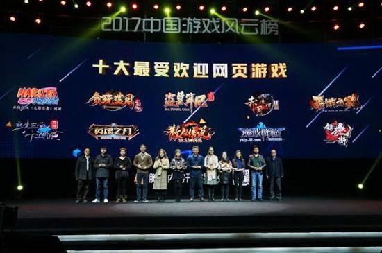 """网络游戏--《英魂之刃》连续三年荣膺""""十大最受欢迎网页游戏"""""""