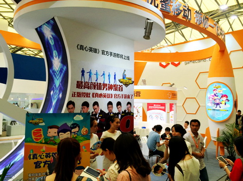 7月30日,2015年第十三届中国国际数码互动娱乐展览会(chinajoy)