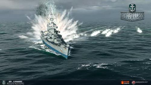 《战舰世界》中鱼雷在接触船只的瞬间爆炸伤害量巨大,如在水线下舰船