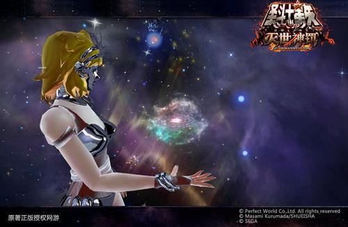 时空裂缝-圣斗士星矢 全新天界篇 灭世神罚 5月13日开启图片