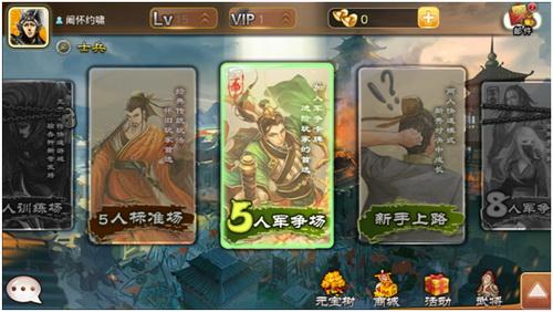 而更具最近官方曝光的素材来看,游戏还在ui设计,页面,武将卡牌上进行