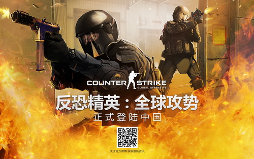 玩家将能亲身进入这个场景,化身ct与t,展开激烈争夺!