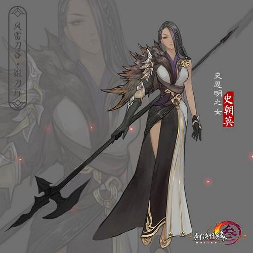剑三刀爹盾娘手绘